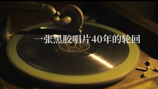(China and I) After 40 years, I rewrite the story with the LP I made