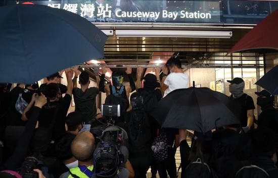 Rioters trash the metro station at Causeway Bay in Hong Kong, south China, Oct. 4, 2019. (Xinhua)