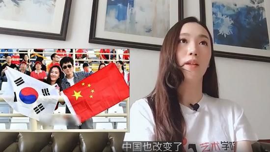 (China and I) The Story of a Korean student in China
