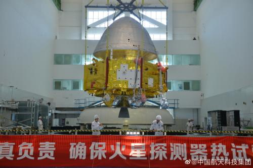 China unveils first picture of its Mars explorer