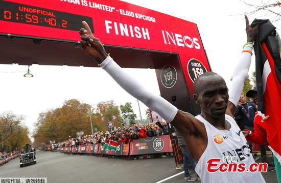 Kipchoge breaks 2-hour barrier for marathon