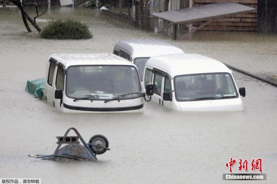 Typhoon Hagibis claims at least 44 lives in Japan, rescue work continues