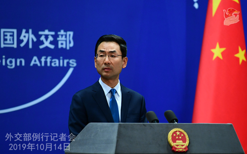 China hopes EU will continue to maintain market openness