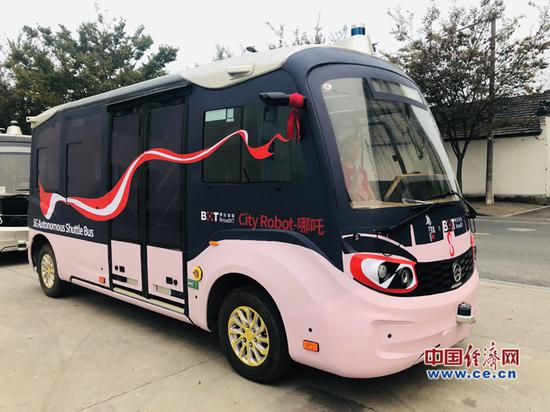 A 5G autonomous shuttle bus will offer service at the 6th World Internet Conference. (Photo/ce.cn)