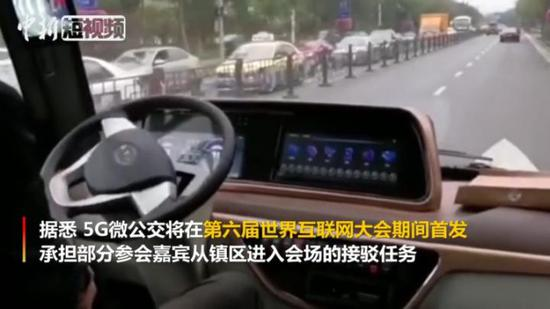 5G self-driving minibus to serve WIC