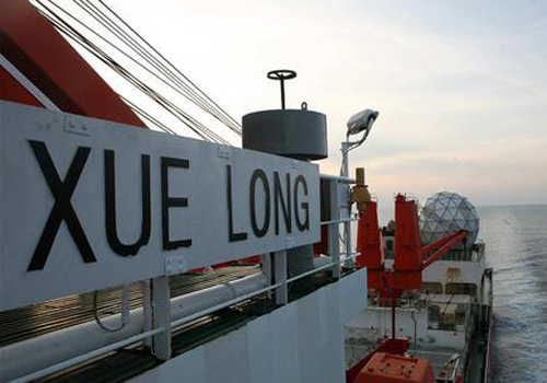 China's icebreaker Xuelong completed overhaul, ready for Antarctic expedition