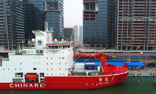 Xuelong 2 sets sail for first journey to Antarctic