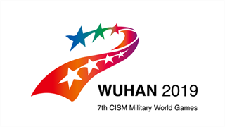 The 7th Military World Games