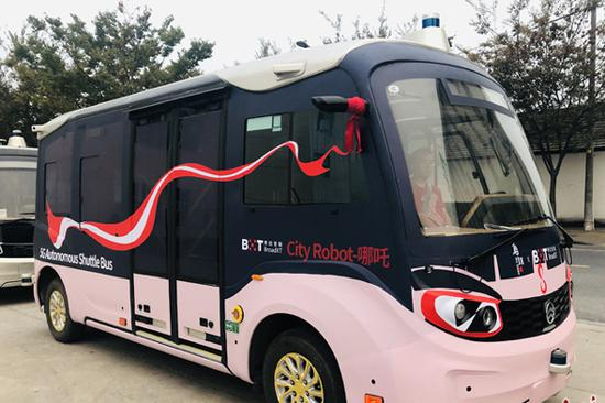 5G autonomous shuttle bus to serve WIC