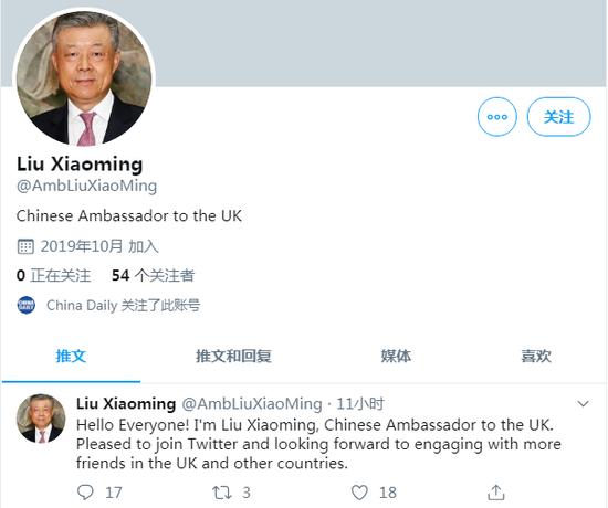 China's ambassador to the UK joins Twitter