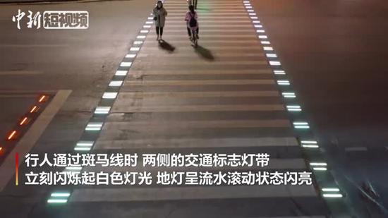 Lit up zebra crossing debuts in Nanjing