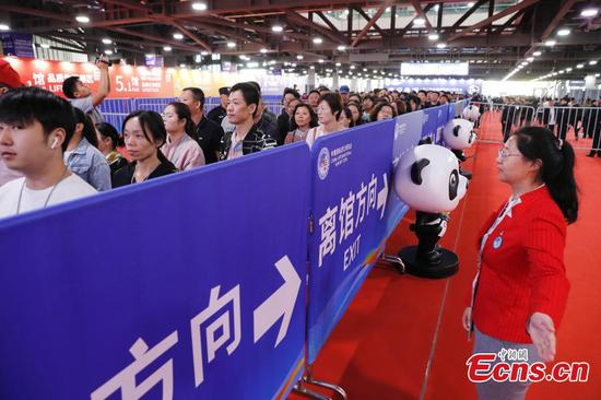 Shanghai gears up for second import expo
