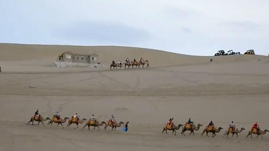 (China and I) Global story of Belt and Road