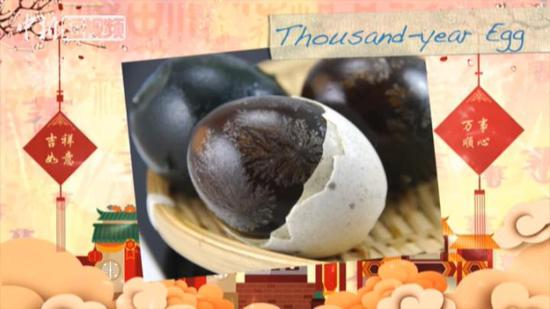 New Yorkers try Century egg for the first time