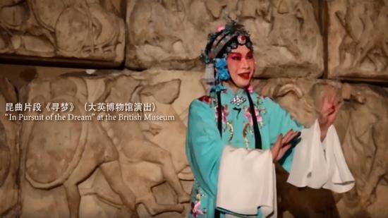 (China and I) Links of Chinese Opera