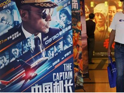 'The Captain' still leads Chinese mainland box office
