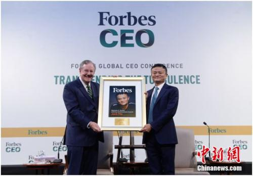 Alibaba's former executive chairman Jack Ma (R) receives a reward at the Forbes Global CEO conference 2019 in Singapore, on Oct. 15, 2019. (Photo/China News Service)