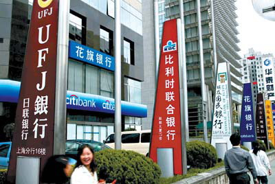 China unveils revised regulations for foreign banks