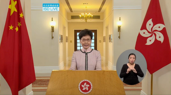 HKSAR Chief Executive Carrie Lam delivers her 2019 Policy Address through video on Oct. 16, 2019. (Credit: www.news.gov.hk)