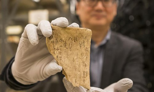 China to hold national activities to mark 120th anniversary of oracle bone discovery