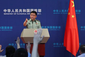 Chinese military to enhance auditing
