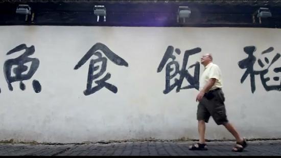 (China and I) Love in Suzhou —Zekro