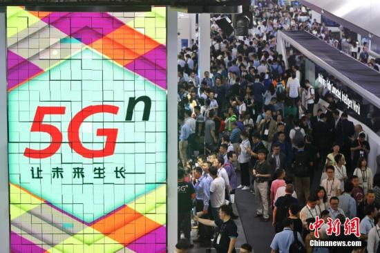 Complies across the world presented their 5G products on Mobile World Congress, attracting loads of people in Shanghai, Jun. 26. (File photo/China News Service)