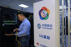 China operates 86,000 5G stations