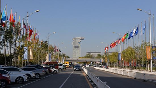 The 9th Beijing Xiangshan Forum opens on October 20, 2019 in Beijing, China. /Photo via Xiangshan Forum website