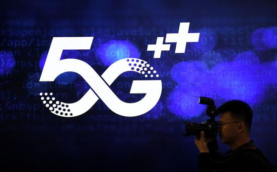China to contribute to over 85 pct of global 5G links in 2020: GSMA
