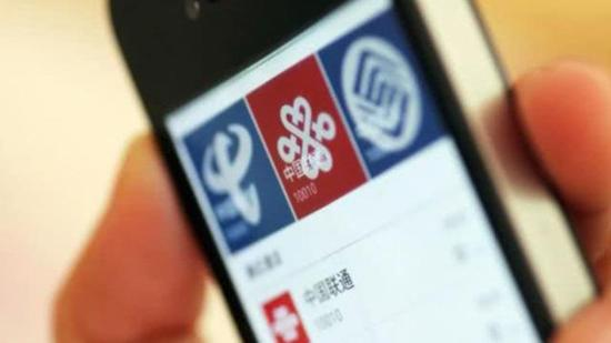 China to complete easy switch telecom networks by November