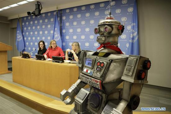 Campaign urges int'l community to stop developing 'killer robots'