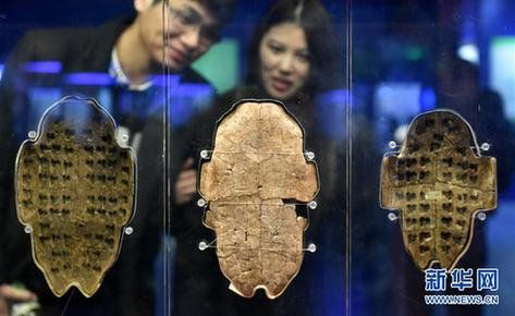 Tech speeds up study of oracle bone inscriptions