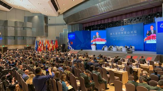 Security and defense forum concludes in Beijing