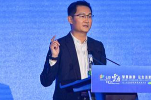 South Africa signs agreement with Tencent to boost tourism
