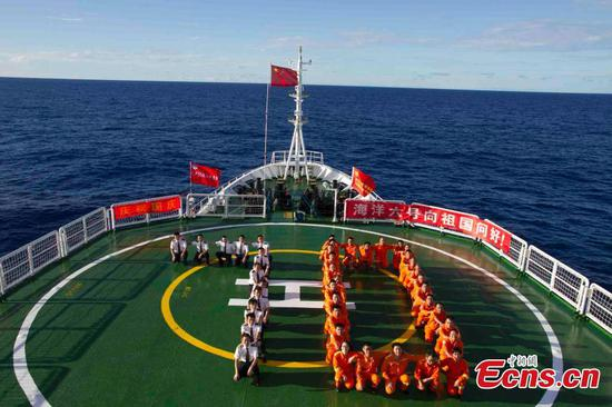 China's research vessel Haiyang 6 completes mission 2019
