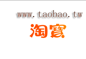 Alibaba launches Taobao Taiwan