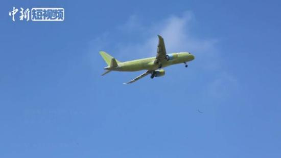 Fifth C919 jet completes maiden flight