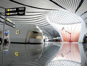 Sub-app facilitates tax refund at Beijing's new airport