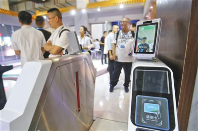 Beijing subway staff members test facial recognition technology. (File photo/Beijing News)