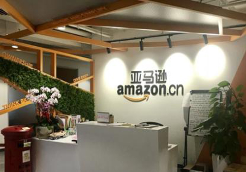 Complaints pile up amid Amazon.cn refund trouble