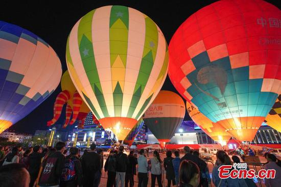 Hot air balloons mark mountain tourism event