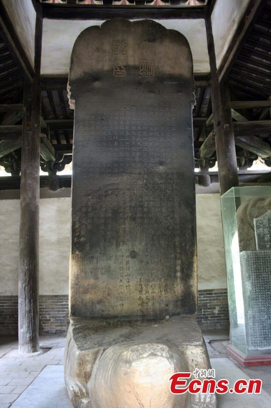 Beiyue Temple houses over 200 valuable steles