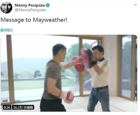 Ma and Manny are ready to fight Floyd