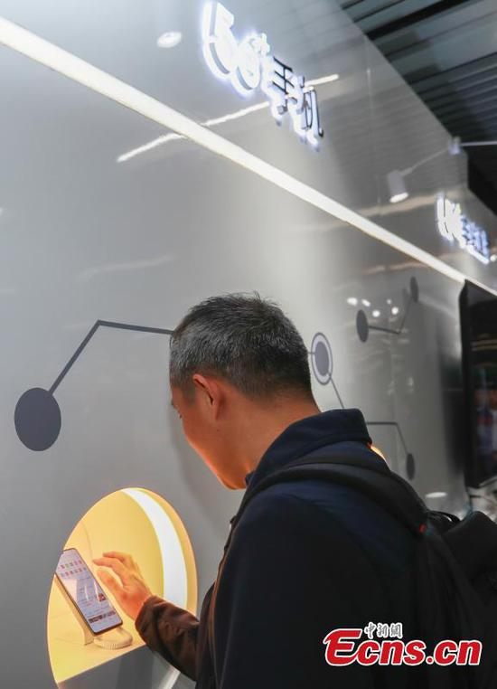 Beijing Metro station shows exciting 5G applications