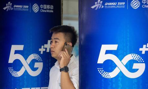 China launches 5G commercial services