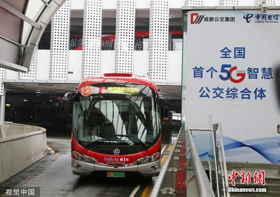 Chengdu's first 5G-covered bus is put into service on October 31, 2019.  (Photo/ VCG)