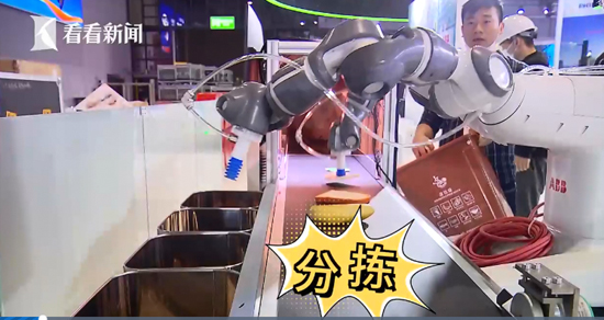 A waste-sorting robot will make its debut at the second China International Import Expo (CIIE)  in Shanghai.(Photo/Screenshot on Knews  Video)