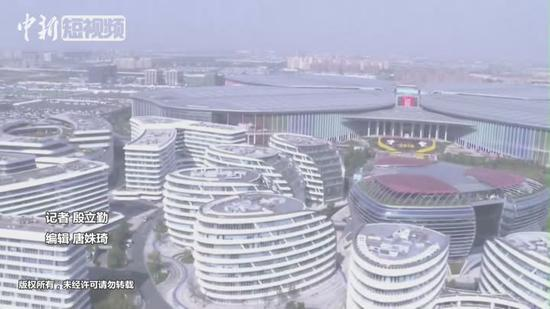 Aerial view of venue of 2nd CIIE in Shanghai