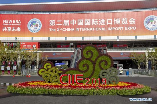 Over 90 New Zealand companies flock to CIIE in China